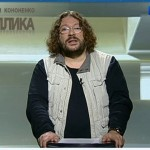 Максим Кононенко. «Виртуальная битва за Крым» 07.03.2014