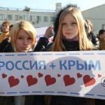 Как России грамотно избежать провокации в Крыму и избежать повторения 08.08.2008