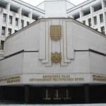 ВС Крыма запретил деятельность профашистских организаций на территории автономии