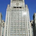 МИД признал декларацию парламента Крыма о независимости правомерной