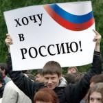 В Госдуму внесён законопроект, упрощающий получение российского гражданства для носителей русского языка