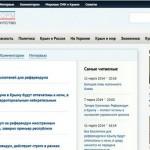 Новые телеканал и информагентство созданы в Крыму
