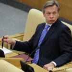Пушков: в ЕП осудили отмену регионального статуса русского языка