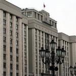 В Госдуму внесен законопроект о штрафах до 50 тысяч рублей за пропаганду русофобии