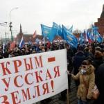 Регионы России собрали для Крыма сотни миллионов рублей