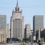 МИД призвал к масштабным действиям по нейтрализации экстремистов на Украине