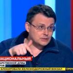 Евгений Фёдоров на LifeNews: Банк «Россия» — первый национальный банк