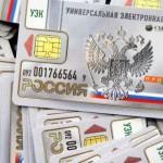 Национальная платёжная система как шаг к финансовому суверенитету