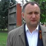 В Молдавии начат сбор подписей в поддержку присоединения к Таможенному союзу