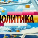 Наша Цель: освобождение Левобережной Украины