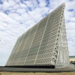 Командующий войсками ВКО: новые РЛС создадут в России сплошное радиолокационное поле