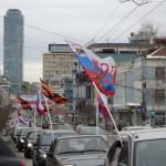 «За суверенитет! За освобождение Украины и России от западного вмешательства и управления! » – автопробег Национально-освободительное движения прошел в Екатеринбурге