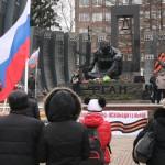 Митинг «России нужна новая Конституция, закрепляющая суверенитет»