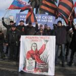 «За братский народ!» – Национально-освободительное движение прияло участие в народном сходе на Площади Труда