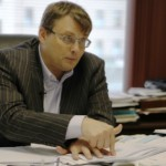 Госдума ускорит рассмотрение закона, запрещающего чиновникам иметь недвижимость за границей