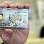 Сбербанк надеется реанимировать платежную систему ПРО100