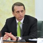 Сергей Нарышкин: Введение виз с Россией говорит о том, что самоназначенные власти Украины не думают о людях