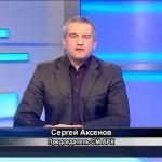 Обращение Сергея Аксёнова к одесситам