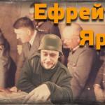 Ефрейтор Ярош — как лицо новой украинской власти