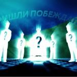 Экс-заключенная, ультранационалист или Темный лорд: кто займет пост президента Украины?