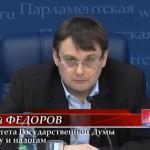 Евгений Федоров о политике ЦБ по отношению к рублю