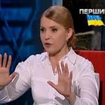 Юлия Тимошенко в прямом эфире ток-шоу Шустера — 40 тезисов о Путине и Украине