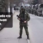 О ликвидации последствий 22 лет украинизации в Севастополе: спасибо, что мой кот, больше не кит
