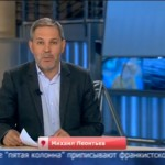 Михаил Леонтьев «Однако»: «Предатели» от 14.03.2014