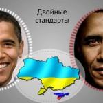 Ложь запада про Крым и Украину