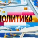 Украина: развитие событий «Политика» 26.03.2014