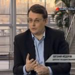 Евгений Федоров на ТК «Подмосковье». Актуальное интервью