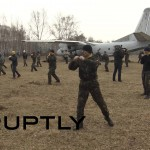 Украинские «эскадроны смерти» провели первые учения