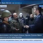 Украина: Харьков, Николаев, Донецк 08.04.2014