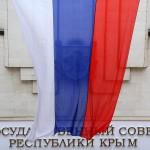 Крымский парламент принял новую Конституцию республики
