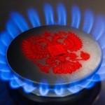 Эксперты: отказ от российского газа обойдется Европе в $215 млрд