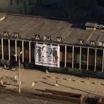 Под окнами «Эха Москвы» вывесили баннер «Пятая колонна. Чужие среди нас»
