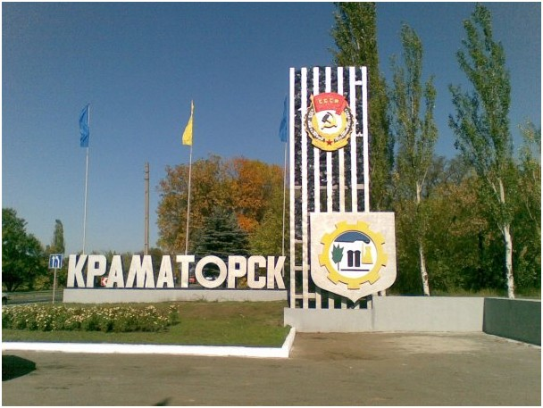 1397627839_02_kramatorsk_city