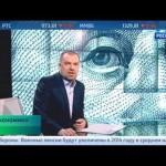 «ГЕОэкономика» с Александром Кареевским от 23.04.2014