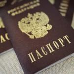 Гражданство РФ: закон, который мы так долго ждали