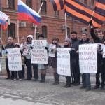 «Пусть ярость благородная вскипает, как волна!» – в понедельник активисты НОД пикетировали Генконсульство США в Екатеринбурге
