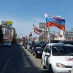 Автопробег «За суверенитет! В поддержку народно-освободительного движения Юго-востока Украины» прошел в субботу в Екатеринбурге