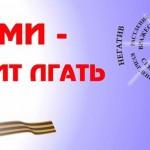 План мероприятий на апрель 2014 года