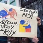 Сторонники федерализации Украины взяли под контроль здания в городе Славянске Донецкой области
