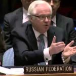 Чуркин в Совбезе ООН: Многим из тех, кто сейчас находится у власти в Киеве, год назад вы бы не подали руки