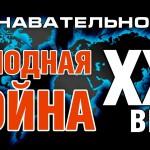 Конференция 23 апреля 2014 года в Московском Государственном Университете
