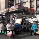 На юго-востоке Украины не стихают акции протеста