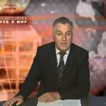 Украинский нацизм. Евгений Новиков «Права человека. Взгляд в мир» от 09.04.2014