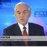 Экс-кандидат в президенты США: Мы отправляем деньги на Украину, а наживаются на этом банкиры
