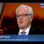 Виталий Чуркин в программе «Мнение» от 22.04.2014