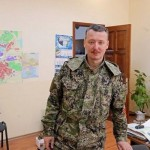 Стрелков заявил о нанесении крупных потерь украинской армии